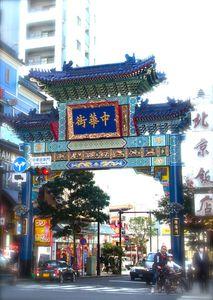 Préf. de Kanagawa : Yokohama, son front de mer et son vaste quartier chinois