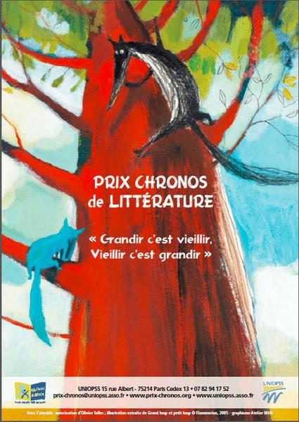 Prix Chronos de Littérature 2015