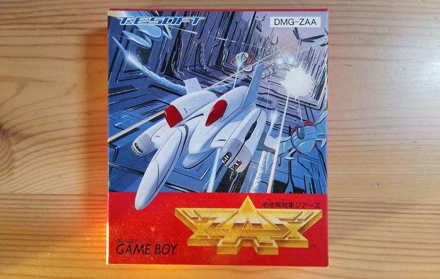 La création du jeu game boy ZAS racontée par son développeur, Mitsuto Nagashima