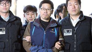 Année de la Corée (du Sud) en France ? Libérez le dirigeant syndical Han Sang-kyun !