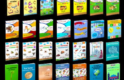 Promotion : 7€ les 28 livres interactifs pour apprendre l'arabe facilement !