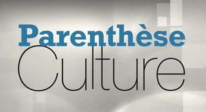 Parenthèse culture #13 : Relativité générale