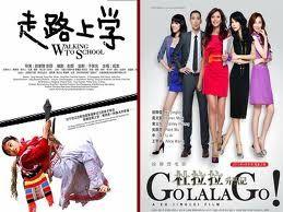 Inicia Primera Muestra de Cine Chino en la Ciudad de México