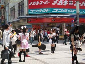 Sortie à Akihabara, dimanche 13 juillet