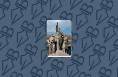 Statues de la place Tian'anmen - Beijing - Chine