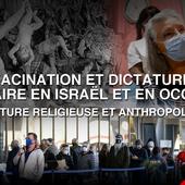 Vaccination et dictature sanitaire en Israël et en Occident - Strategika