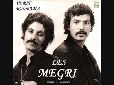 les frères mégri, un groupe de rock marocain constitué de 3 frères Hassan Mahmoud et Younes mégri et leur sœur jalila