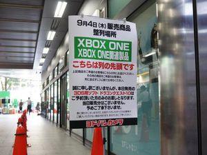 La Xbox One sauvée grâce aux japonais ?