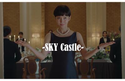 [Masques et palais d'illusions] Sky Castle  SKY 캐슬