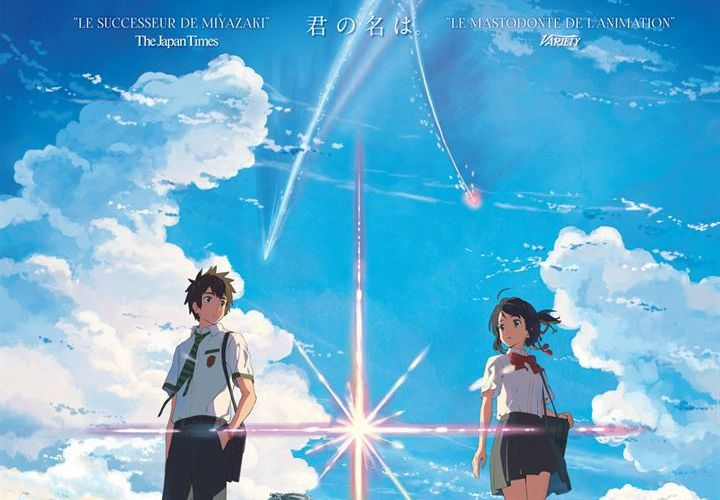 [critique] Your Name