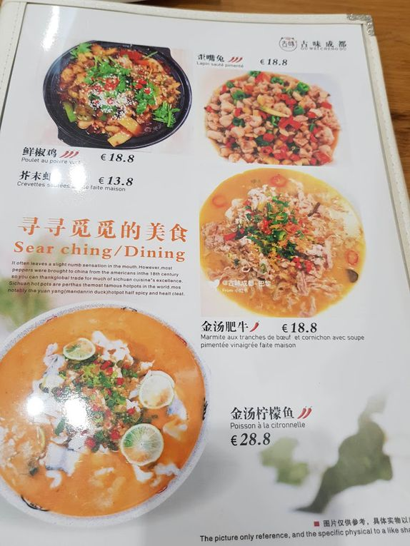 Menu Maison de Chengdu