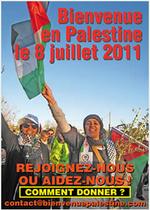 Les touristes de la haine antisémite en manifestion à l'aéroport de Ben Gourion