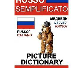 Russo Semplificato - Picture Dictionary