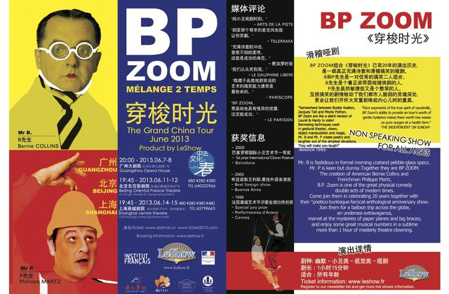 BP ZOOM - SAVE THE DATE