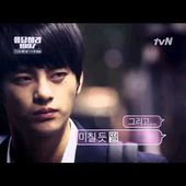 Reply 1997 - Trailer