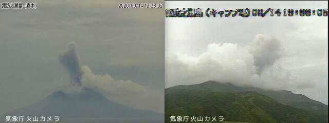 Suwanosejima - 09/14/2020 / 1:37 p.m. - JMA webcam