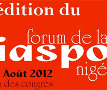 Niger : Question de gouvernance et prospectives...