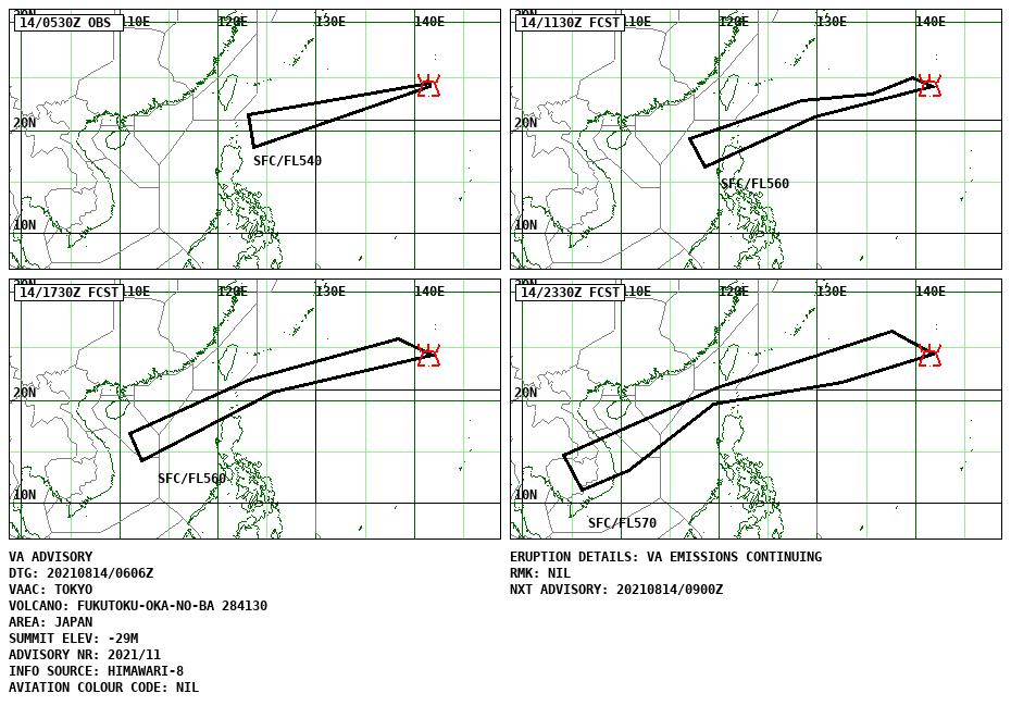 Fukutoku - Volcanic ash advisory 14.08.2021 / 0606Z - Doc. VAAC Tokyo