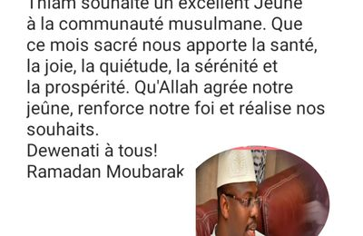 GOOD MORNING PIKINE NEWS  //  CHEICK HAMET TIJANI THIAM AJAROUTE VOUS SOUHAITE HAPPY RAMADAN  !!!