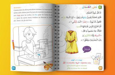 Rentrée 2020 : Inscription au cours d'arabe oui, non, pourquoi ?