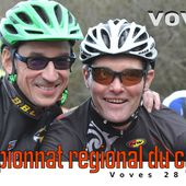 CHP REGIONAUX VOVES CYCLO CROSS 2019