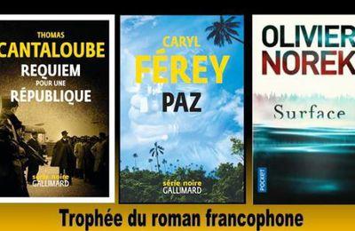 Jeanne et Pierre- les sélectionnés français des trophées 2020
