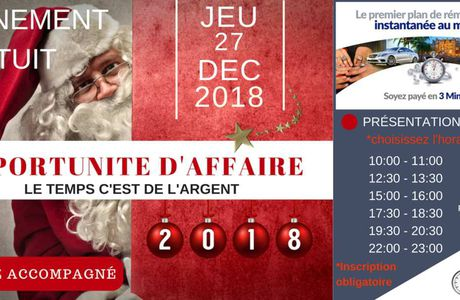 EVÉNEMENT - INVITATION #ALSACE 🎅🎄❄ OPPORTUNITÉ D'AFFAIRE BUSINESS