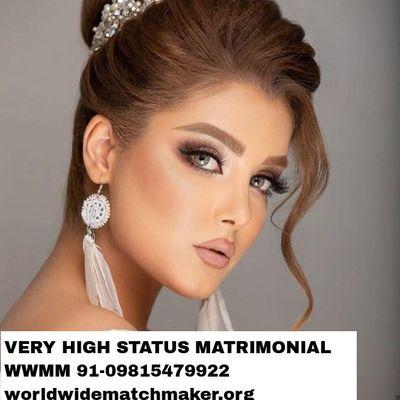 AGARWAL MATRIMONIAL HELPLINE 91-09815479922 WWMM