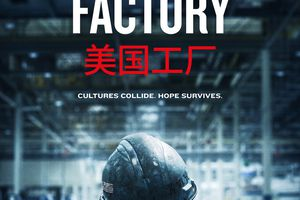 American Factory (Film USA 2019)