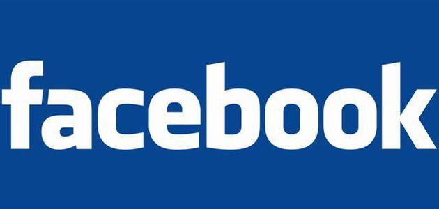 THE SOCIAL NETWORK: 3 NOUVELLES INVITATIONS D'AMIS !