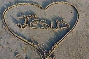 Huitième Nom Divin: Ô JESUS