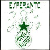 Esperanto junul kurso - Prononcekzemploj - Disko 1 - l'oreille cassée