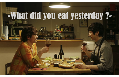 [Dites le avec un bon repas] What did you eat yesterday  きのう何食べた?