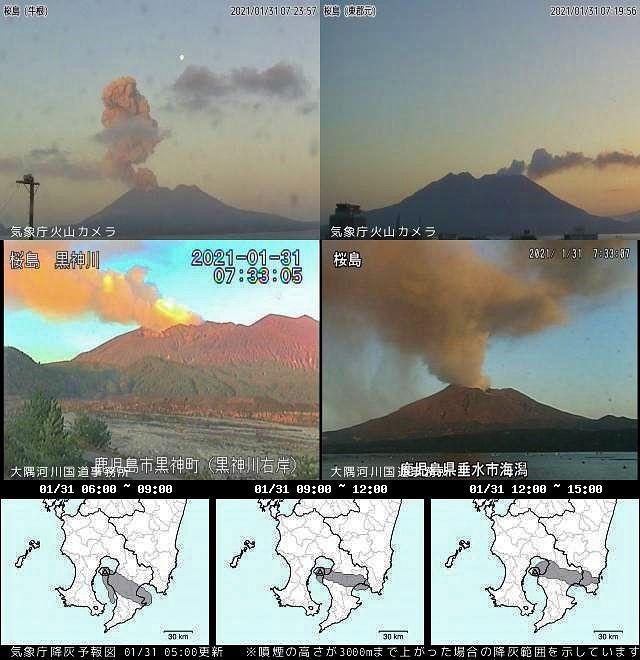 Sakurajima - plume at 1000 m high on 01.31.2021 / 07:33 am - JMA webcam