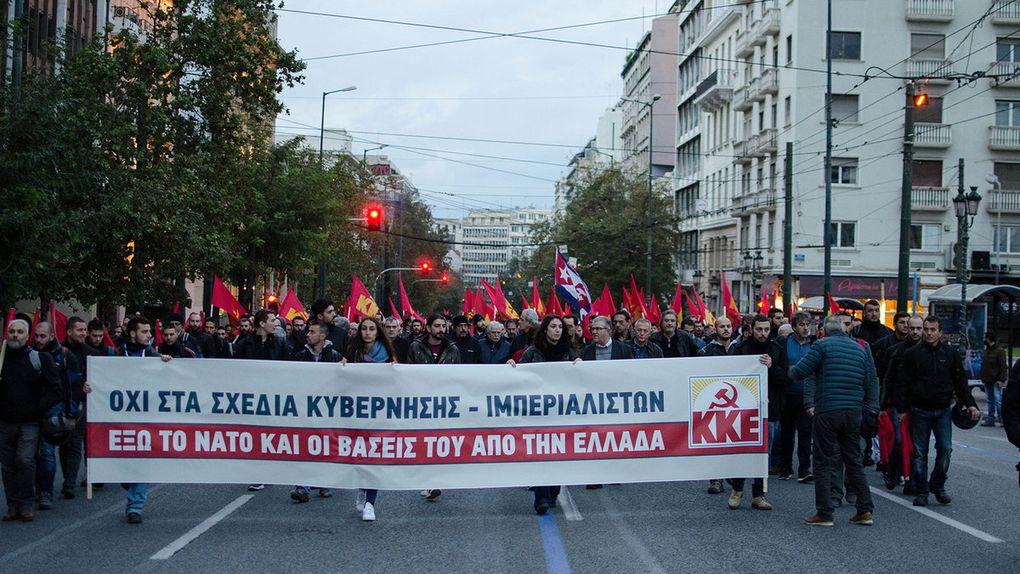 Manifestations anti-impérialistes de masse organisées par le KKE à l'occasion des 45 ans du soulèvement de l'École polytechnique