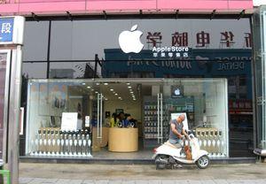 L'histoire des vrais faux Apple Store Chinois ... qui font bouger les lignes de Apple.