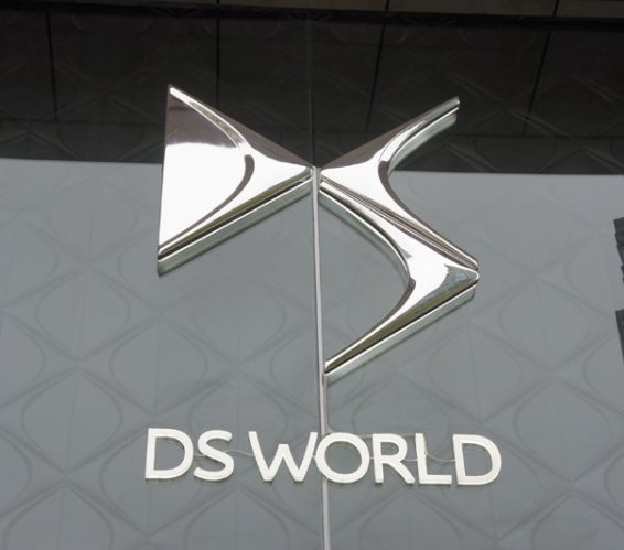 SCOOP : A NEW CITROEN DS WORLD IN PARIS