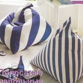 Triangle Pillow Tutorial Reviewed