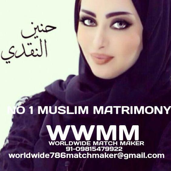 MUSLIM RISHTEY 91-09815479922