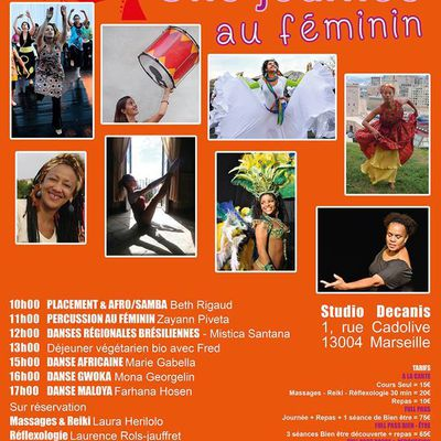 ASSOCIATION PULSATION CULTURE AFRO BRESILIENNE