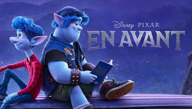 Mon avis sur En Avant, le dernier film Disney • Pixar