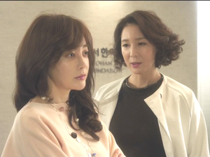 [Impressions sur] Secret Love Affair  밀회 (épisodes 1 à 4)