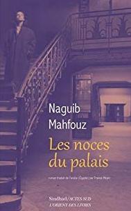 Les noces du palais - Naguib Mahfouz