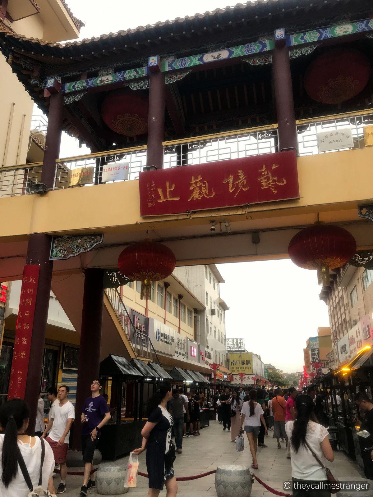 Fin de voyage à Dunhuang et traversée du Gansu en train couchettes