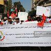 1er mai immense à Beyrouth avec le Parti Communiste Libanais