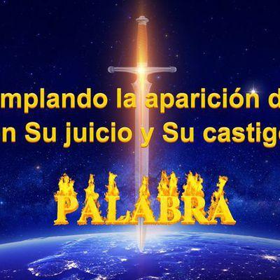 CONTEMPLANDO LA APARICIÓN DEDIOSEN SU JUICIO Y SU CASTIGO
