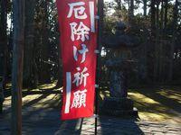 """Préf. de Chiba : Le Mt Kanô 神野山, pour un """"drive"""" au coeur de la péninsule de Bôsö"""