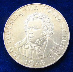 Ganymed, Franz Schubert