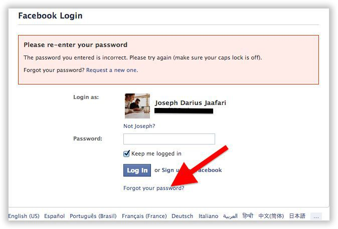 How To Recover Facebook Account When You Can't Log In