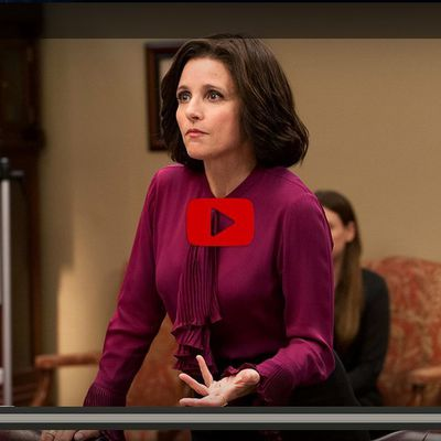 Veep Season 5 Episode 3 The Eagle